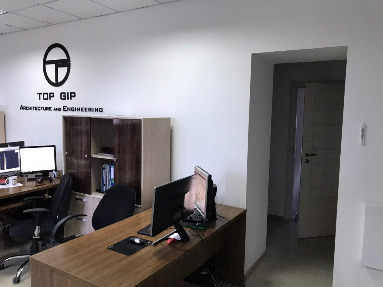 """Продаємо офіс """"СТОГРАД"""" (у зв'язку з переїздом у новий)"""