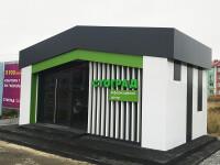 Інформаційний центр 1
